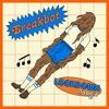 Download Lockdown Boogie Mixtape Mp3