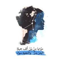 أمي ~ قلب الأم نشيد بدون موسيقي