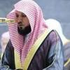 Download سورة الكهف - ماهر المعيقلي - علي روح احمد محمود الحباك Surat Alkahf - Maher Al Muaiqly Mp3
