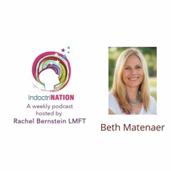 A Complicated Cookie w/ Beth Matenaer
