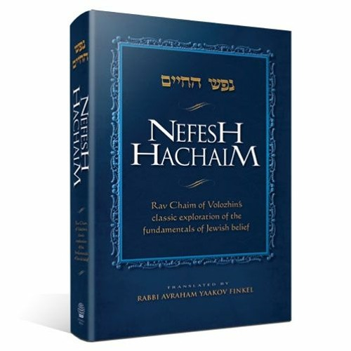 Nefesh HaHayim 1.15 (1)