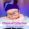 Piano Concerto No. 21 in C Major, K. 467: I. Allegro (String Quartet Version)