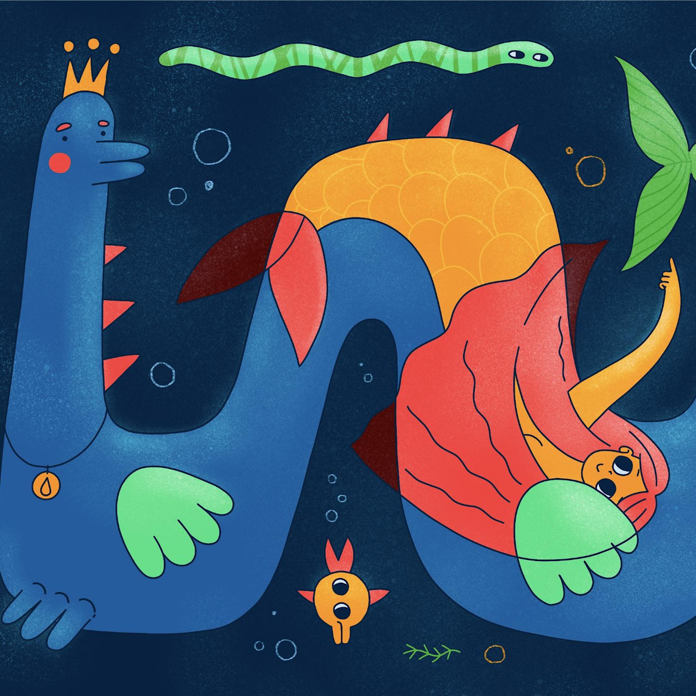 Рыбiн Цар