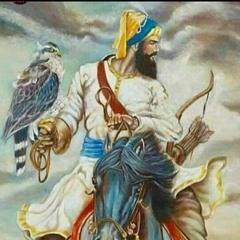 Sri Sarbloh Saroop Astotar