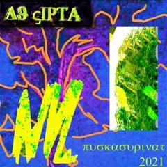 live@puskasurinat 5.9.21