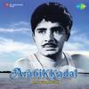 Download Kadalamme Mp3