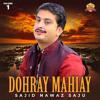 Download Mere Sajan Ab Tu Aa Jao Mp3