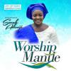 Worship The King (feat. Prince Goke Bajowa)