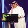 Download محمد عبدُه | فوق هام السحب - ابها ٢٠١٧ Mp3