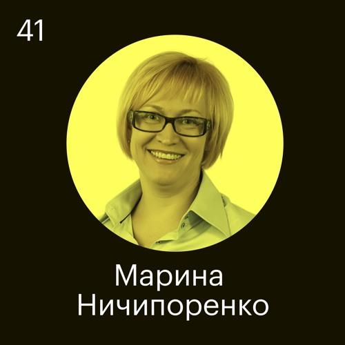 Марина Ничипоренко, Высшая школа экономики: Хантфлоу — это айфон среди ATS