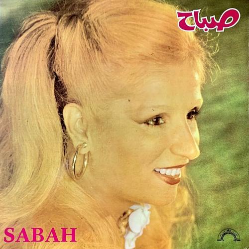 Sabah (Digger's Digest Snippets)
