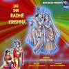 Ram Naam Pyara Ji