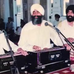 Asa Ki Var | Sant Partap Singh & Partap Brothers |