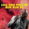 Download Log Har Mod Pe Ruk Ruk Ke Sambhalte Kyun Hain | Rahat Indori Mp3