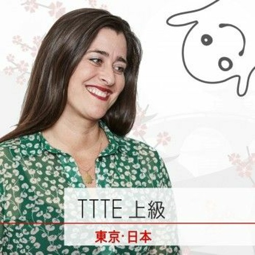 TTTE 上級 -東京2017