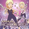 Koko Soko (2008 Extended Redux)