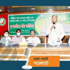 ইলিশ উৎপাদনে বিশ্বে বাংলাদেশ প্রথম | Dhaka Post