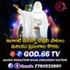 Download Nee Kosam Aa Devude-God66tv Mp3