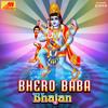 Sunlo Bhero Ji Maharaj Mein Aaya Tere Duwar Dhukiya Ka Beda Par Karo