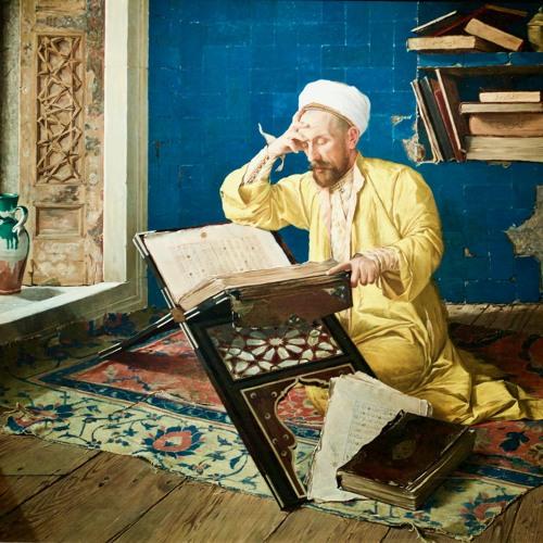 El Corán y las grandes ilusiones de lectura