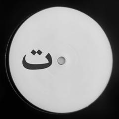 Imaginary Number — B Strange  [YUKU]