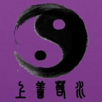 Tai (Prod by Pre$to, ROUGH DRAFT)