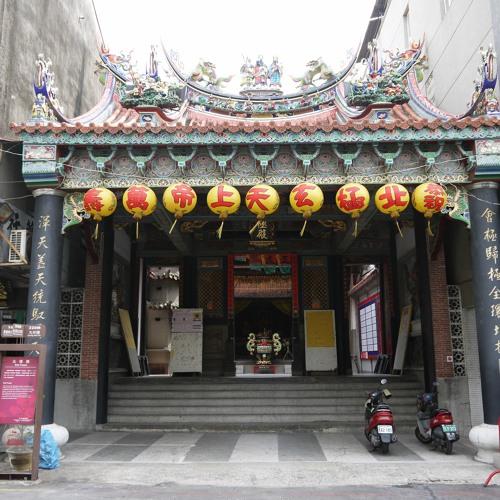 【Tainan, Taiwan】 Beiji Temple 北極殿