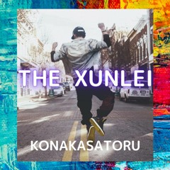 THE  XUNLEI