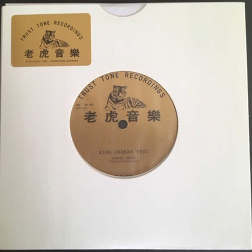 10X7 GOLD SNIPPETS