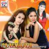 Rabi Maning (feat. Dhani Gumintang)