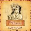 Jai Radha Madhav (Mahamantra - Hare Krishna...Raag Darbari (Live))
