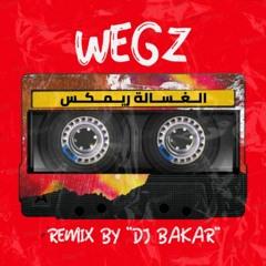 Wegz - El Ghasala - 2021 | ريمكس الغسالة ويجز - ريمكس شعبي