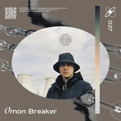 КИНЕМАТИКА 027: Omon Breaker