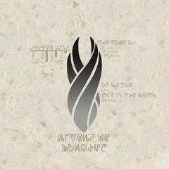 01 - D.W.M † - Ishimura Survivors (Preview) [The Marker EP] (??/07/2021)