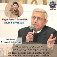 Dr Ahmad Alrubai   26 August 2021