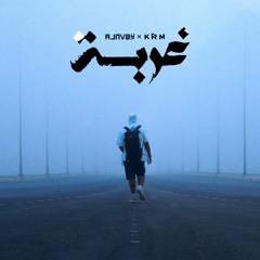 Ajnvby × KRM - Ghorba (Official Music Video) | أچنبي × كرم - غربة