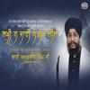 Download Lakhi Na Jaai Nanak Leela Mp3