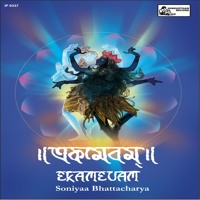 Shiv Song