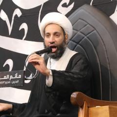 نعي المقدمة - الشيخ ماهر رحمة - ليلة 27 محرم 1443هـ - إعادة العشرة الحسينية- المرخ