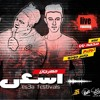 Download مهرجان أسعي غناء محمد بابا8% مهرجنات 2018  توزيع جاسر جوجو Mp3