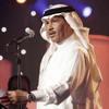 Download كلك نظر - محمد عبده || جدة 2007 Mp3