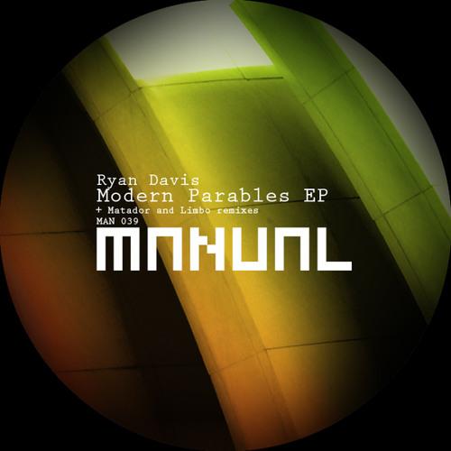 2010 (Limbo Remix)