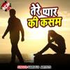 Download Tor Ke Dil Gori (Bhojpuri Song) Mp3