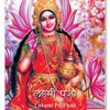 Download 16. Concluding Chapters (Pg 352-368), Lakshmi Mantra Japa & Shree Maa sings a Lord Ram Bhajan. Mp3