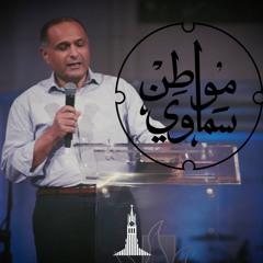 إجتماع العائلة  - د. ماهر صموئيل (ماذا يقول الكتاب عن العمل ) - ٢٠ اغسطس ٢٠٢١   KDEC
