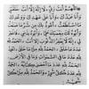 Download سورة يوسف - اسلام صبحي Mp3