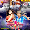 Download Ka Kami Rahe Pyar Mein Mp3