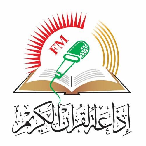 ليطمئن عقلي - 11 - هشام عزمي - احذروا على ابناءكم من الالحاد