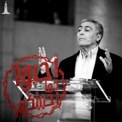 إجتماع مساء الأحد- د.ق / سامح موريس (قلب الآب2) - 4 ابريل ٢٠٢١ KDEC