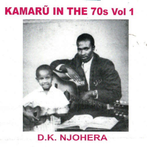 KAMARU IN THE 70s VOL 1 , DK NJOHERA